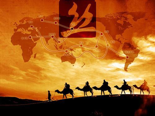 丝绸文化之旅